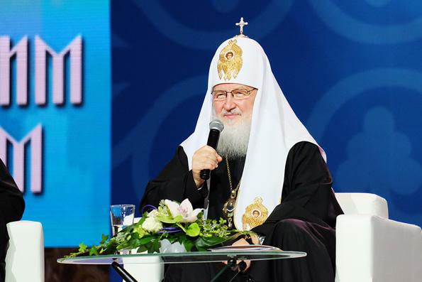 Святейший Патриарх Кирилл на Международном съезде православной молодежи ответил на вопрос казанского делегата