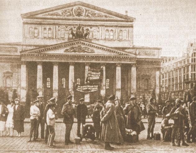 «Передовые» отряды революции – латышские стрелки. 1919 г.