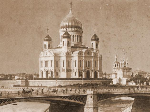 Храм Христа Спасителя. Фото начала XX в.