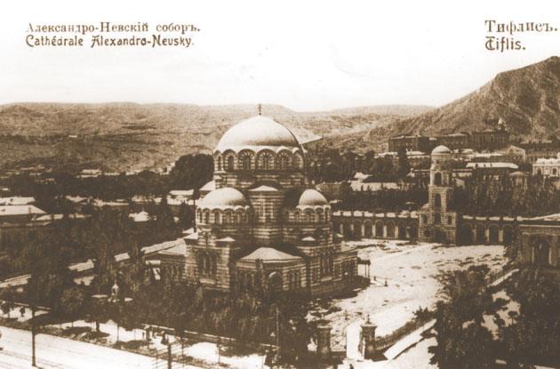 Александро-Невский собор в Тифлисе Фото конца XIX века.