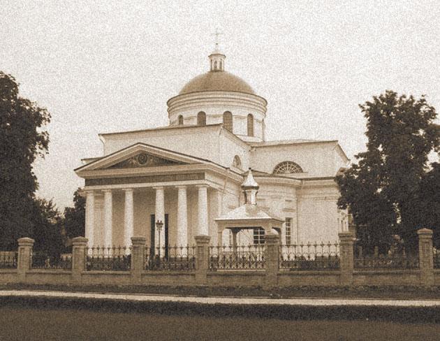 Храм в г. Белая Церковь
