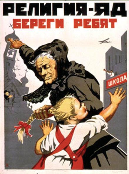 Советский антирелигиозный плакат 1960-х годов