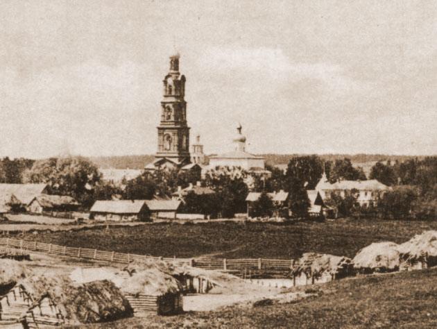 Седмиозерная пустынь. Фото конца XIX века