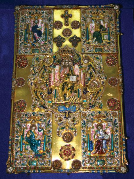 Евангелие – дар митр. Адриана в Благовещенский собор