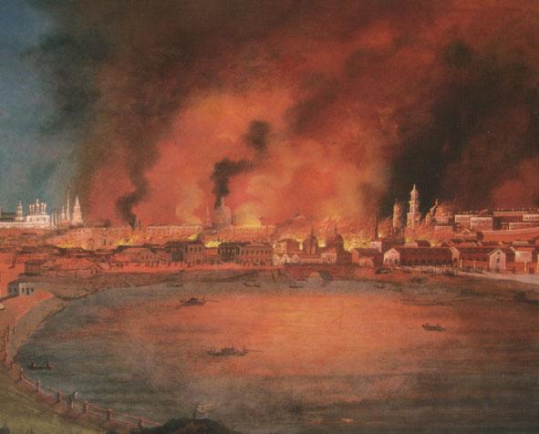 Пожар в Казани. 1842 г.