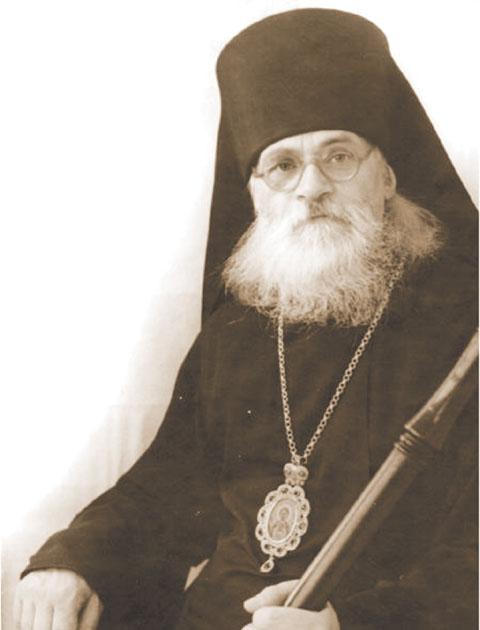 Архиепископ Ермоген (Голубев)