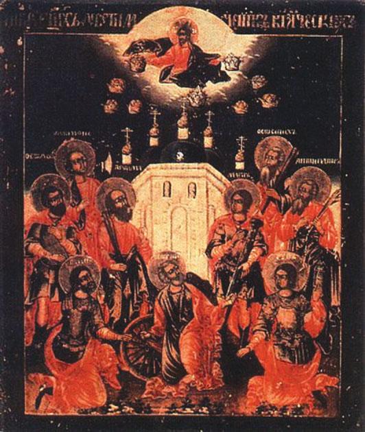 Икона свв. мучеников Кизических