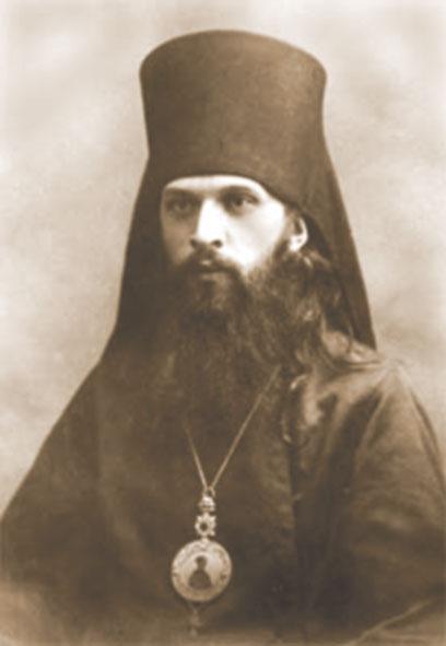 Священномученик Анатолий (Грисюк)