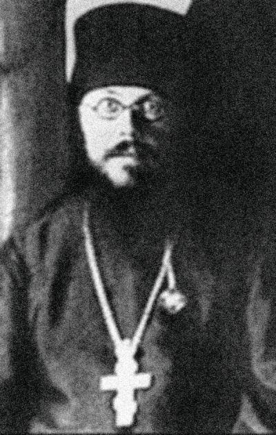 Епископ Гурий (Степанов)