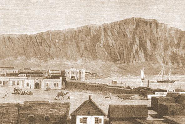 Красноводск. XIX век.
