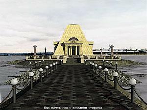 Таким Храм Памятник будет по завершении реконструкции.