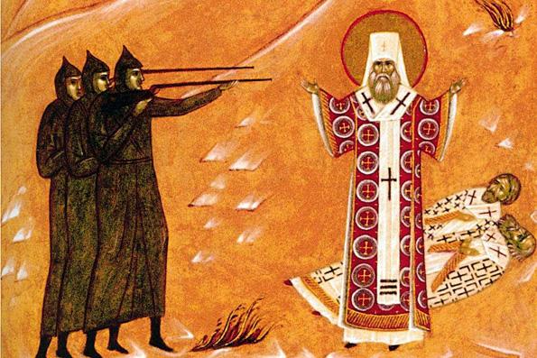 Священномученик Кирилл, митрополит Казанский и Свияжский