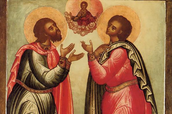 Мученики Флор и Лавр (2 век)