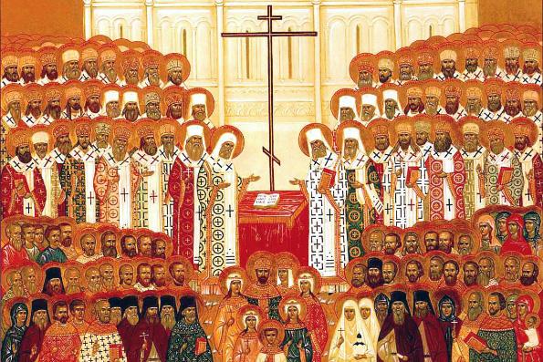 Священномученик Константин (Юрганов) и Анания (Аристов) пресвитеры (1918 г.)