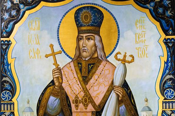Святитель Иоасаф, епископ Белгородский (1911 г.)