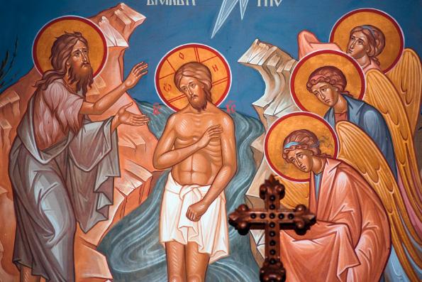Крещение Господа Бога и Спаса нашего Иисуса Христа: Святое Богоявление