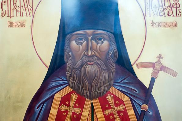 Священномученик  Иоасаф (Удалов), епископ Чистопольский (1937)