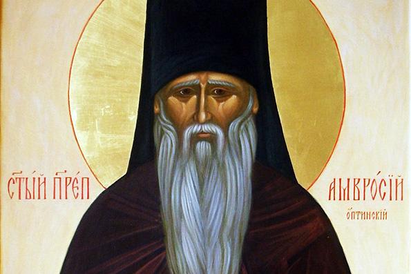Преподобный Амвросий Оптинский (1891 г.)