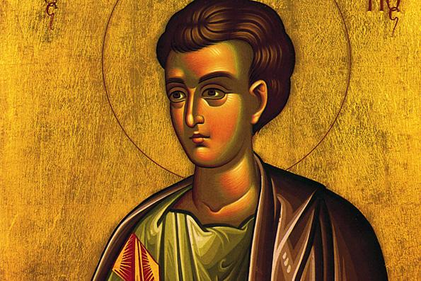 Апостол Филипп (1 век)