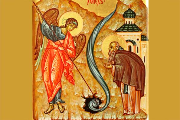 Воспоминание чуда Архистратига Михаила, бывшего в Хонех (Колоссах) (4 век)
