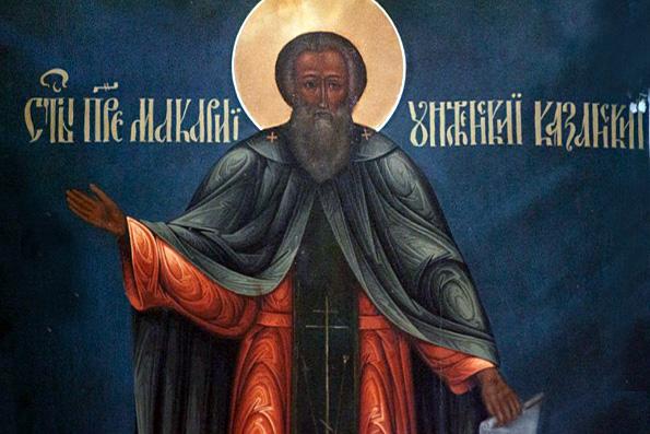 Преподобный Макарий Желтоводский, Унженский (1444 г.)