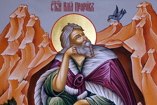 Пророк Илия (9 век до Р. Х.)