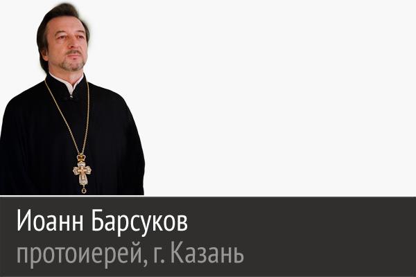 Святость Николая Чудотворца – как свеча, стоящая в подсвечнике, – освещает все вокруг себя