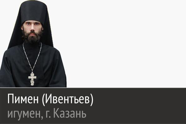 «Нам надлежит дать отчет о том, в каком состоянии мы передадим Православие последующим поколениям»
