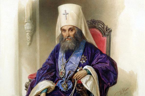 О значении личности и об оценке трудов и деяний святителя Филарета Московского