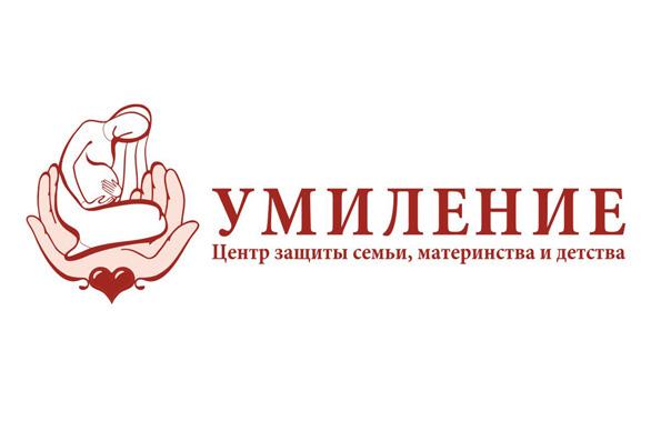 Казанский центр защиты семьи материнства и детства «Умиление» в январе оказал помощь двумстам семьям