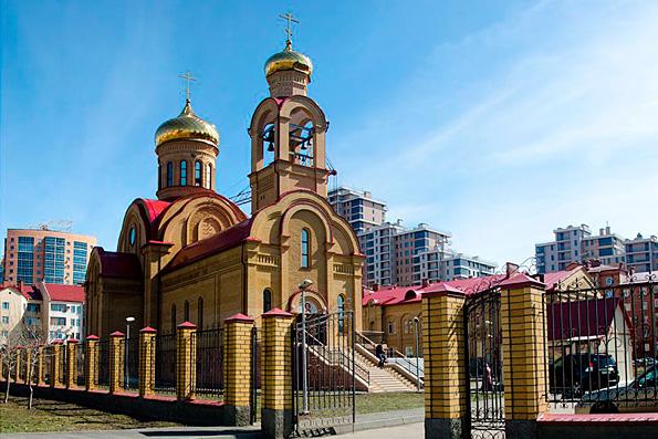 Архиерейское подворье в честь священномученика Кирилла, митрополита Казанского, г. Казань