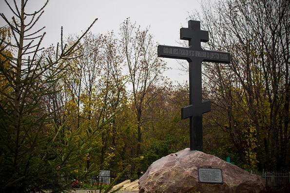 Православное кладбище