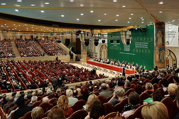 Соборное слово XVIII Всемирного русского народного собора