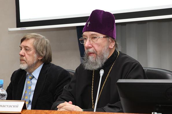 Митрополит Анастасий принял участие в Международной научно-практической конференции