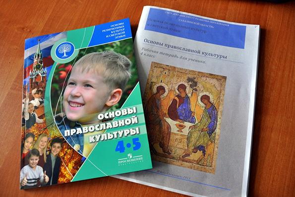 В зеленодольском лицее обсудили возможность преподавания «Основ православной культуры»
