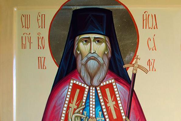Священномученик Иоасаф (Удалов), Чистопольский, епископ