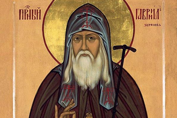 Наставления преподобного Гавриила Седмиезерного