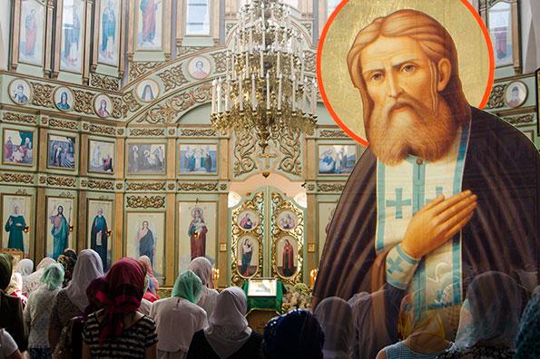 В Казанской епархии прошли праздничные богослужения в день памяти Серафима Саровского