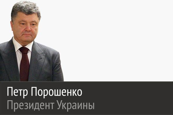 В сложный период современной Украины чрезвычайно важна консолидирующая миссия Церкви в обществе