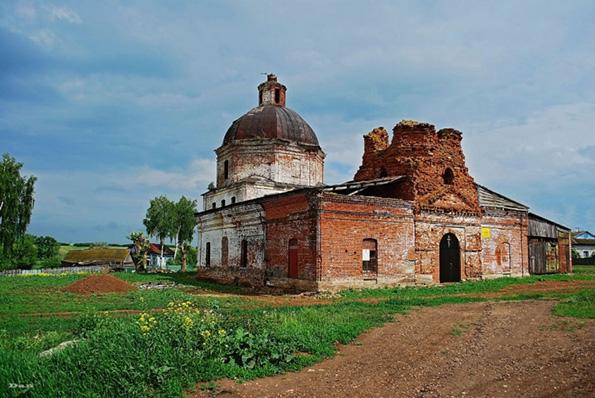 История села Сарали