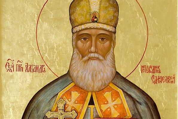 Память преподобного Александра Седмиезерного