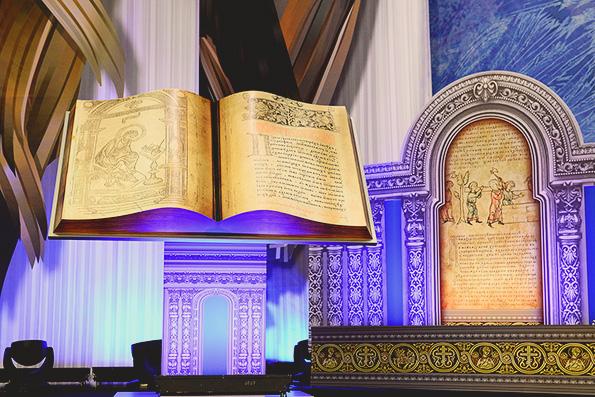 В Рождественских чтениях принимают участие представители Татарстанской митрополии