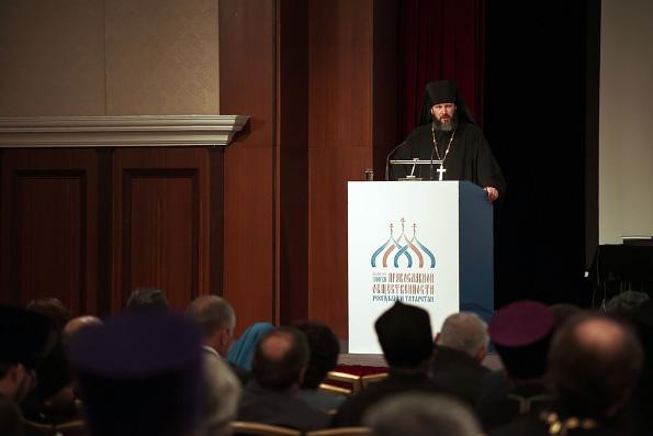 Актуальные задачи развития православного образования в Татарстане