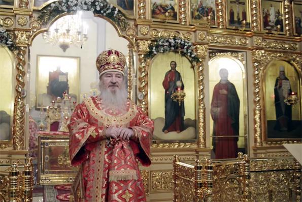 Проповедь митрополита Феофана в день памяти священномученика Кирилла Казанского