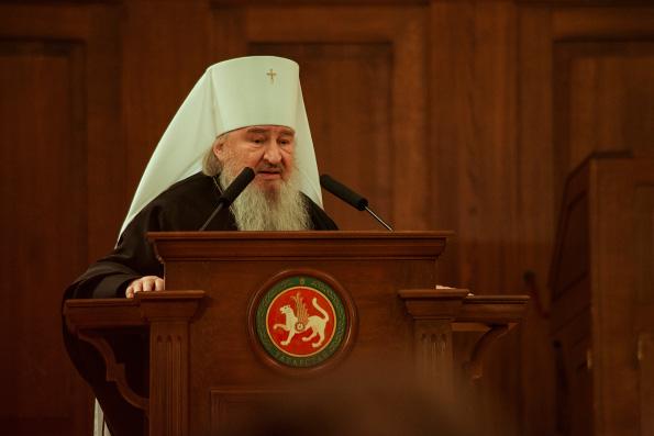 Выступление главы Татарстанской митрополии на проходящем в Казани IV форуме Всероссийской программы «Святость материнства»