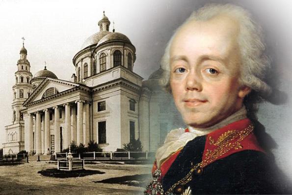 Посещение Казанско-Богородицкого монастыря высочайшими особами