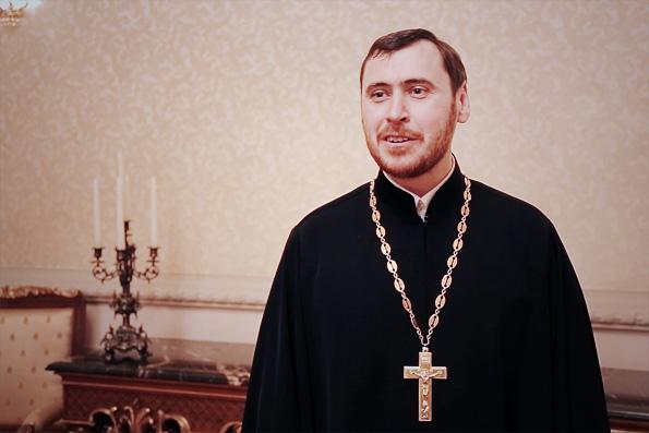 Иерей Дмитрий Фомин