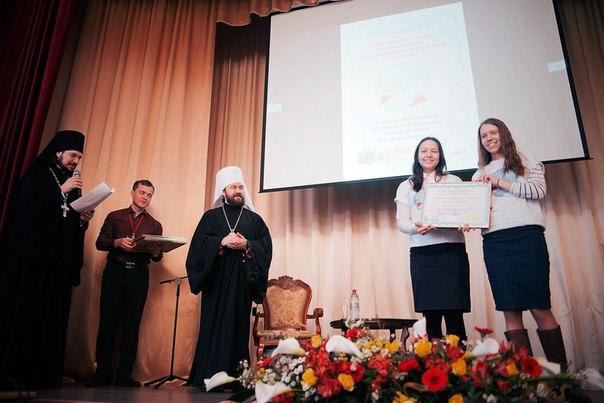 На молодежном форуме подвели итоги грантового конкурса Казанской епархии