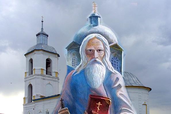Подвижники христианского благочестия