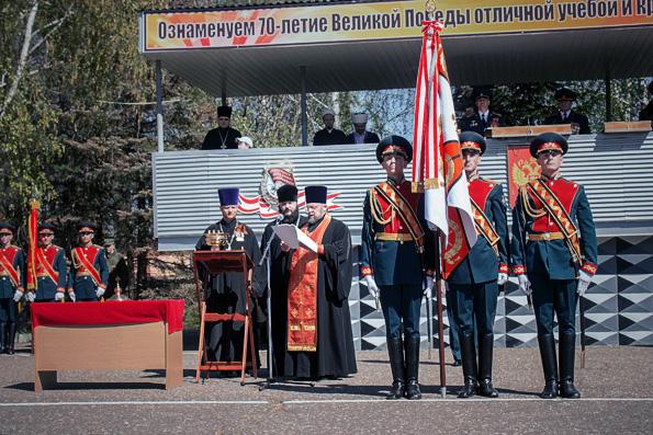 В день памяти великомученика Георгия Победоносца в Танковом училище освятили Боевое знамя
